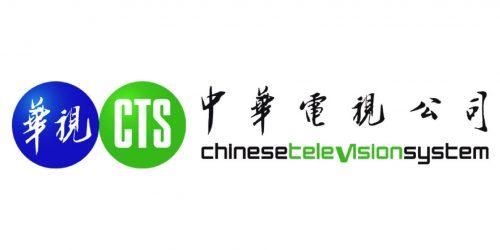 華視logo_工作區域 1